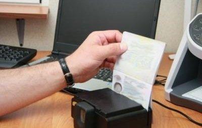 В Борисполе задержали разыскиваемого Интерполом болгарина